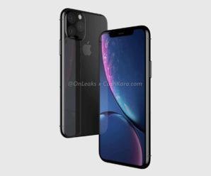 The iPhone XI will have new antennas